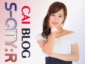 CAI-BLOG2