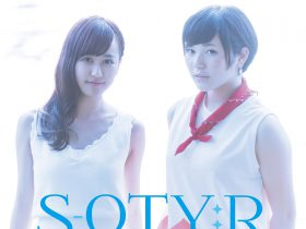 2016SQR_CD_booklet omote