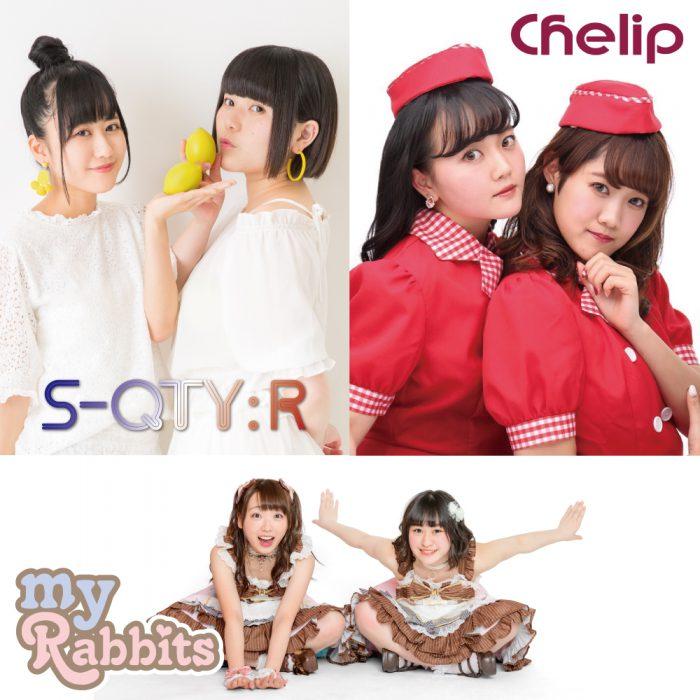 SQR-Chelip-MR__0924