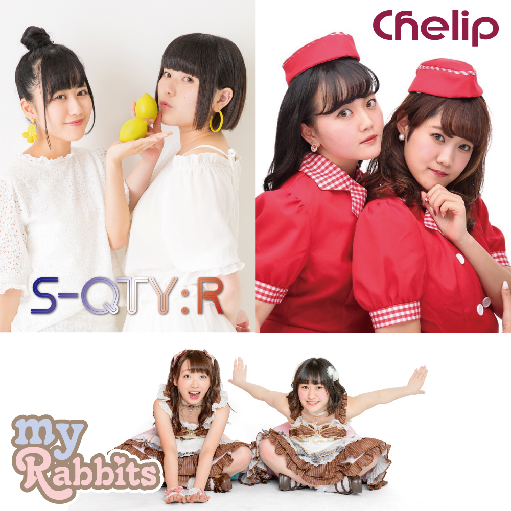 SQR-Chelip-MR__0924