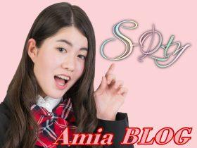 amia_blog1904