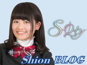 shion_blog1904