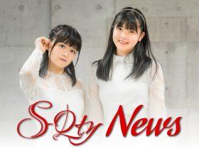 SQ_blogNews