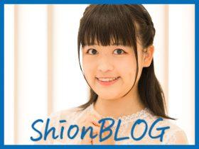 SQs_blog
